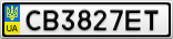 Номерной знак - CB3827ET
