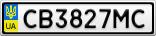 Номерной знак - CB3827MC