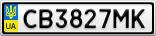 Номерной знак - CB3827MK