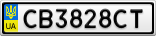 Номерной знак - CB3828CT