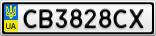 Номерной знак - CB3828CX