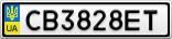 Номерной знак - CB3828ET