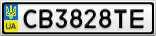 Номерной знак - CB3828TE