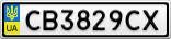 Номерной знак - CB3829CX