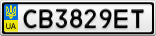 Номерной знак - CB3829ET
