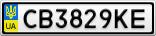 Номерной знак - CB3829KE
