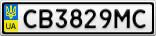 Номерной знак - CB3829MC