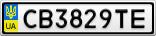 Номерной знак - CB3829TE