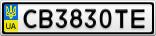 Номерной знак - CB3830TE