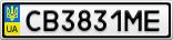 Номерной знак - CB3831ME