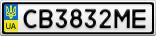 Номерной знак - CB3832ME