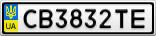 Номерной знак - CB3832TE