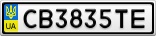 Номерной знак - CB3835TE