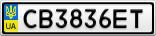 Номерной знак - CB3836ET