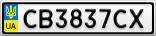 Номерной знак - CB3837CX