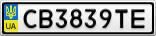 Номерной знак - CB3839TE