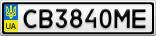 Номерной знак - CB3840ME