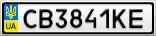 Номерной знак - CB3841KE