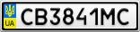 Номерной знак - CB3841MC
