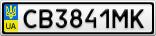 Номерной знак - CB3841MK