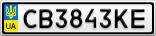 Номерной знак - CB3843KE
