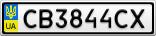 Номерной знак - CB3844CX