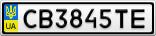 Номерной знак - CB3845TE