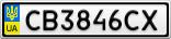 Номерной знак - CB3846CX