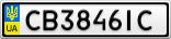 Номерной знак - CB3846IC