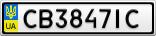 Номерной знак - CB3847IC