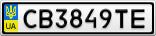 Номерной знак - CB3849TE