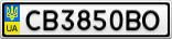 Номерной знак - CB3850BO