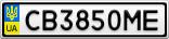 Номерной знак - CB3850ME