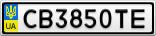 Номерной знак - CB3850TE