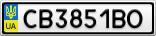Номерной знак - CB3851BO