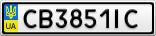 Номерной знак - CB3851IC