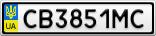 Номерной знак - CB3851MC