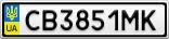 Номерной знак - CB3851MK
