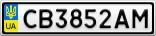 Номерной знак - CB3852AM