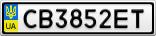Номерной знак - CB3852ET