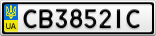 Номерной знак - CB3852IC