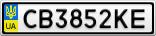 Номерной знак - CB3852KE