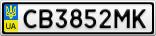 Номерной знак - CB3852MK