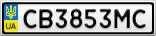 Номерной знак - CB3853MC