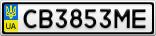 Номерной знак - CB3853ME