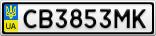 Номерной знак - CB3853MK