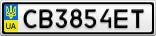 Номерной знак - CB3854ET