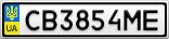 Номерной знак - CB3854ME
