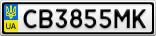 Номерной знак - CB3855MK