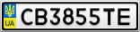 Номерной знак - CB3855TE